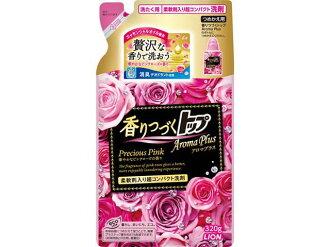 買獅子最高層香味持續的最高層Aroma Plus Precious Pink指甲事情320g(4903301215783) ※1分商品和包括運費的限期供應價格