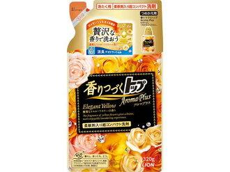 買獅子最高層香味持續的最高層Aroma Plus Elegant Yellow指甲事情320g(4903301215929) ※1分商品和包括運費的限期供應價格