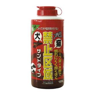 3 消毒貓和狗禁止地區砂類型 1000 g (狗和貓驅蟲劑) (4905624060057) * 產品有限時間價格 1 點,包括在交貨