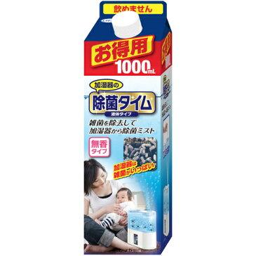 【送料無料】UYEKIウエキ 除菌タイム 加湿器用 液体タイプ 1000ml ( 加湿器の消毒・除菌剤 ) ×12点セット まとめ買い特価!ケース販売 ( 4968909054080 )