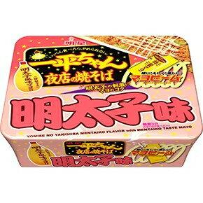 【食品・飲料】明太子の刺激にマヨのコク。特製明太子風味マヨ!コクと旨みのある醤油ダレに、...