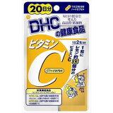 DHC ビタミンC 20日分 40粒  ハードカプセルサプリメント ( DHC人気41位 ) ( 4511413404058 )