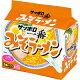【送料無料】サッポロ一番 みそラーメン 5食入×6点セット ( 計30食 ) ( 袋入りら…