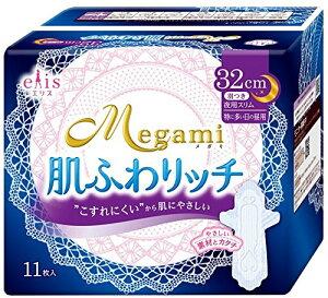 大王製紙 ナプキン 4902011788396