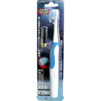 Marman 產品超聲波振動牙刷臨聲波太藍 MP DH200 BL (電動牙刷等) (4902907796719)