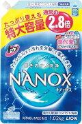 ライオン ナノックス パッケージ 4903301185833