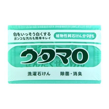 【人気の品】ウタマロ石けん 133g 固形洗濯石鹸 ( 衣類用 ) ※テレビで紹介されました ( 4904766110309 )