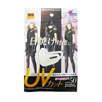 日本寶翎充分聊天面具 UV 五裁片用日本 (抗 UV ! UPF50 UV 剪切蒙版) x 3 件 (4976118601285)