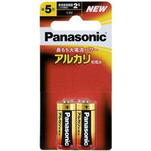 【100個で送料無料】パナソニック アルカリ乾電池 単5形 2本パック Panasonic LR1XJ/2B 2本入りシュリンクパック×100点セット ( 4984824720022 ) オキシライドの技術を採用し、さらに長もち&パワ-アップを実現!負極材料の改良により対漏液性能&反応性の向上で安全性と発電効率アップを両立4984824720022