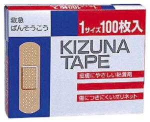 リバテープ製薬救急絆創膏キズナテープ100枚入りスタンダート72mm*19mm一般医療機器(クラス1)(4987335210921)