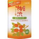 【10点セットで送料無料】熊野油脂 薬用 柿渋ボディソープ ...