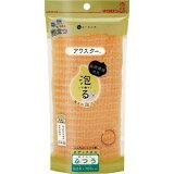 【令和・早い者勝ちセール】キクロン ルーネシモ アワスター泡る ふつう オレンジ (バス用品 ボディータオル)( 4548404200009 )