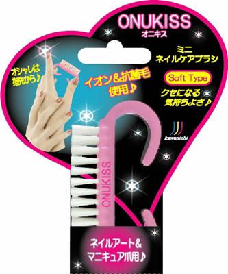 【送料無料】川西商事 ONUKISSミニネイルケアブラシSタイプ×120点セット まとめ買い特価!ケース販売 ( 4571179213745 ) 爪磨き