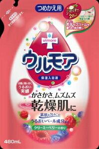 保湿入浴液 ウルモア クリーミーベリーの香り 480ml [詰め替え用]