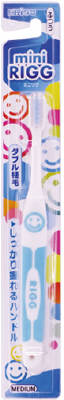 【令和・新春セール】エビス エビスミニリグハブラシ ふつう ( 歯ブラシ ) 小さなお口でもしっかり磨けるヘッドサイズ ※色は選べません ( 4901221001905 )