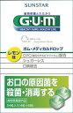 サンスター GUMメディカルドロップ レモン味 24粒 指定医薬部外品 ( 口臭除去・歯周病対策 ) ( 4901616008434 ) 2