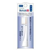 まとめ買い サンスター バトラー ミロライト ハブラシ 歯ブラシ 4901616214576