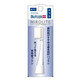 日星巴特勒超輕型飛機超聲波振動牙刷更換刷 TB-01 M 正常 (電動牙刷更換更換刷) (4901616214576)