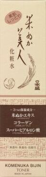【送料無料・まとめ買い×5】日本盛 米ぬか美人 化粧水 200ML お得な大容量サイズ×5点セット ( 4904070050124 )