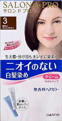 【送料無料】ダリヤ Sプロ 無香料ヘアカラー早染めクリーム ( 白髪用 ) 3×36点セット まとめ買い特価!ケース販売 ( 4904651178698 ) ニオイも香りもない無香料タイプ。ファッションカラー感覚で選ぶ、早染めタイプの女性用白髪染めです