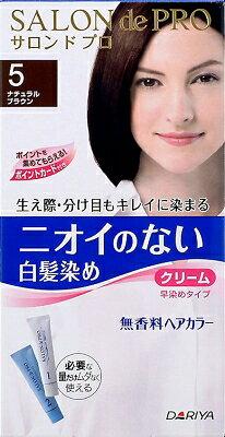 【送料無料】ダリヤ Sプロ 無香料ヘアカラー早染めクリーム ( 白髪用 ) 5×36点セット まとめ買い特価!ケース販売 ( 4904651178773 ) ニオイも香りもない無香料タイプ。ファッションカラー感覚で選ぶ、早染めタイプの女性用白髪染めです