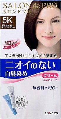 【送料無料】【毛染め】ダリヤ サロンドプロ 無香料ヘアカラー早染めクリーム 白髪用 5K×36点セット まとめ買い特価!ケース販売 ( 4904651179275 ) 生え際・分け目もキレイに染まる白髪染め ( 早染めタイプ ) です。髪に浸透しやすいコネクター成分が、染料を効率よく髪の内部まで導くので、しっかりキレイな染め上がり