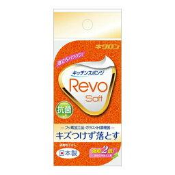 【送料込】キクロン キクロンレボ・ソフト オレンジ 1個 泡立ち・水切れに優れた高通気性スポンジ×120点セット まとめ買い特価!ケース販売 ( 4548404101887 )