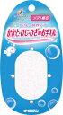 【週末限定10/11-】 キクロン キクロンファインソフト軽石 ( 4548404201105 )
