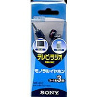 供索尼市場調查ME-83C索尼電視使用的耳機*5分安排(4901780380589)