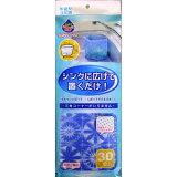 ネクスタ ごみっこポイ スタンドタイプE 花柄 ブルー ( 30枚入 ) ( 4903652243015 )