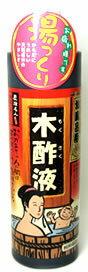 【送料無料】日本漢方研究所 純粋木酢液 550ml×24本セット まとめ買い特価! 新湯がなめらかになりピリピリ刺す不快感がなくなります 1日量 ( 目安 ) :キャップ2-3杯 ( 30-40ml ) ( 4984090555199 )