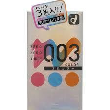 オカモト ゼロゼロスリー 003コンドーム 3色カラー 12個入×144点セット 潤滑剤:スタンダードタイプ ( 避妊具 ) まとめ買い特価!ケース販売 ( 4547691721334 ):姫路流通センター