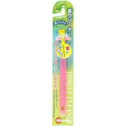 【送料無料】貝印 舌クリーナー ピンク×480点セット まとめ買い特価!ケース販売 ( 4901601952384 )