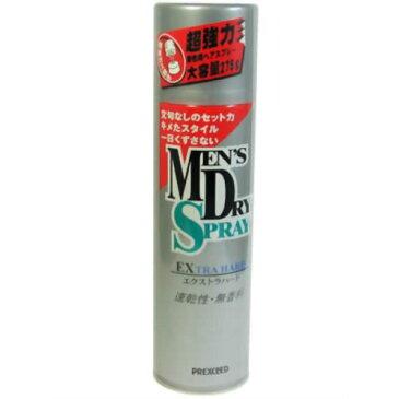 柳屋本店 EX メンズドライスプレー ラージ エクストラハードタイプ 275g ( スプレータイプの整髪料 ) ( 4903018218732 )
