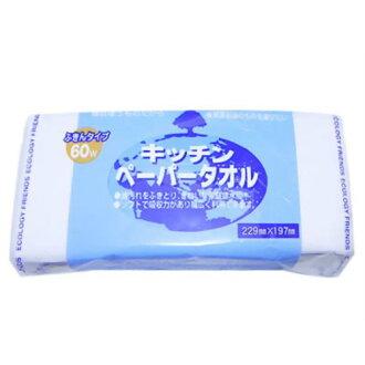 服部紙廚房毛巾 60 W 120 (60 對) (一次性紙巾) x 3 件 (4976861030264)