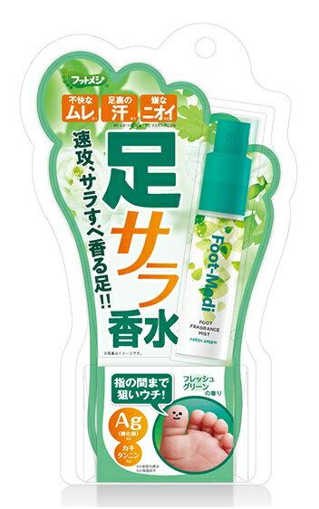 フットメジ 足用エチケットミスト フレッシュグリーンの香り 10ML×80点セット まとめ買い特価!ケース販売(4571169852213):姫路流通センター