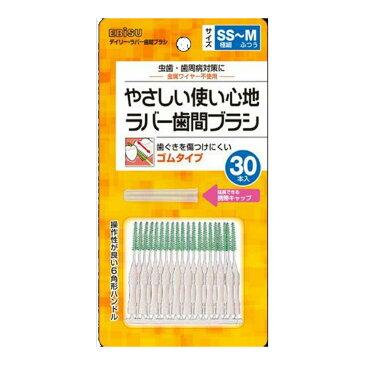 【送料無料】デイリーラバー歯間ブラシ 30本入り×240点セット まとめ買い特価!ケース販売 ( 4901221024423 )