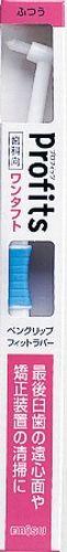エビス 歯科向 プロフィッツK10 ふつう 歯ブラシ×240点セット まとめ買い特価!ケース販売 ( 4901221065808 ):姫路流通センター