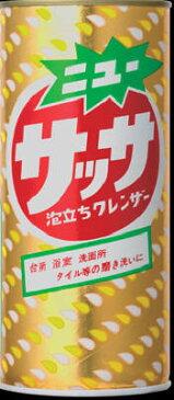 【週末限定SALE!11/2〜】 サッサ クレンザー 400g(台所用 粉末クレンザー)( 4901329210094 )
