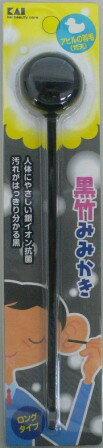 【送料無料】KQ0273黒凡天ミミカキ×360点セット まとめ買い特価!ケース販売 ( 4901601235838 )
