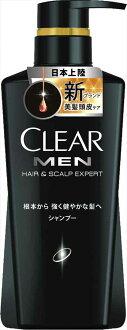 偉大的交易 ! 聯合利華清除頭髮和頭皮專家洗髮露 350g 男性洗髮水手感柔軟閃閃發光 fruti 香 (4902111734798)