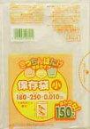 【週末限定!スーパーフライデーSale!5/25〜】 サニパック きっちんばたけ 保存袋 小 半透明 150枚入り 増量パック F01 ( 4902393407014 )