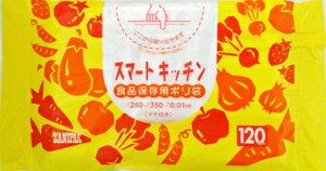 【週末限定セール】 日本サニパック スマートキッチン 保存袋 120枚  K18(食品保存用ポリ袋) ( 4902393458115 )