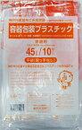【ゴミ袋】日本サニパック 神戸市指定袋 GK44 神戸市容器包装 プラスチック用 45Lサイズ 10枚入り ( GK44神戸市容器包装プラ45L10枚 ) ( 4902393750271 )