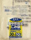 【令和・ステイホームSALE】日本サニパック 豊中市指定 ゴミ袋 10L 30枚入り G−8X 豊中市指定袋 家庭用 ( 4902393754484 )