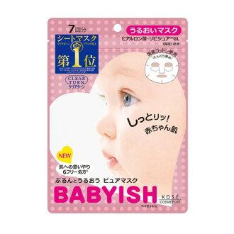 斯清除輪保濕面膜高脂 7 潮濕 (幼稚 CLEARTURN) (足夠導致嬰兒的皮膚,面部保濕面膜 CAI) (4971710383515)