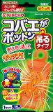 【無くなり次第終了】大日本除虫菊 コバエがポットン 吊るタイプ 1セット入 ( 4987115542860 )