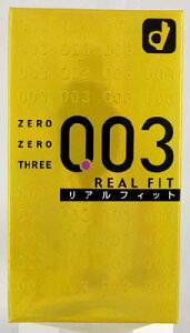 【週末限定!スーパーフライデーSale!12/8〜】 オカモト ゼロゼロスリー 003 リアルフィット 10個入 ( コンドーム 極薄 0.03mm ) ( 4547691689610 )