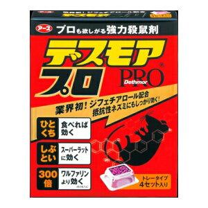 「デスモアプロ トレータイプ 4セット入」は、ジフェチアロールを配合したトレータイプの殺鼠剤...