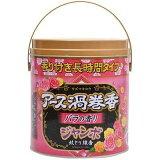 【数量限定】アース製薬 アース渦巻香 バラの香り 50巻缶入 ( 蚊取り線香 ) ( 4901080183712 )※無くなり次第終了